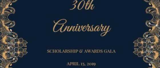 naba orlando 30th anniversary scholarship and awards gala